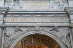 Library of Congress, in Washington, DC interior Stock Photography
