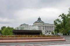 Library of Congress Washington Stock Photography