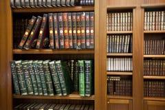 Holy Jewish Library Stock Photos