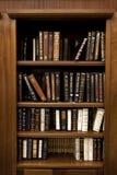 Holy Jewish Library Royalty Free Stock Photography