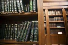 jewish library stock photos - photo #2