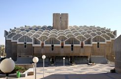 Library housing Ben Gurion University, Beer Sheva, Israel Royalty Free Stock Images