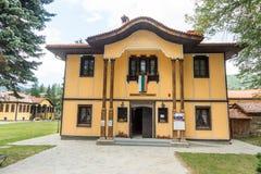 Library Koprivshtitsa, Bulgaria Royalty Free Stock Photo