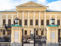 Library named after A S Pushkin in Moscow city stock photos