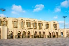 Library near Mosque of Hasan II.in Casablanca - Morocco Royalty Free Stock Photos