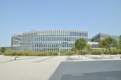 Library of Northwestern Polytechnical University Stock Photography