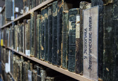 Library. Old books on the shelves in library Royalty Free Stock Photo