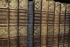 Library. Old books on the shelves in library Stock Photo