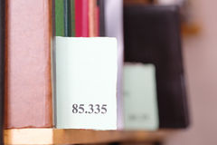 Library reading room Stock Photo
