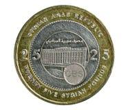 25 libras de moneda, banco de Siria obverse foto de archivo