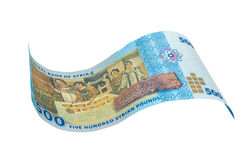 500 libras sírias de bancnote Fotografia de Stock Royalty Free