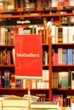 Librería fotografía de archivo libre de regalías