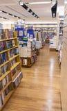 Librería Fotografía de archivo