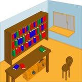 Librería vieja ilustración del vector