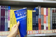 libreria Fotografia Stock