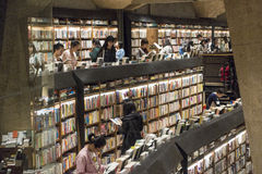 Libreria di fangsuo di Chengdu Fotografie Stock