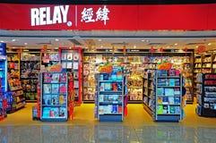 Libreria Hong Kong del relè fotografia stock libera da diritti