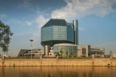 Libreria nazionale del Belarus Fotografia Stock