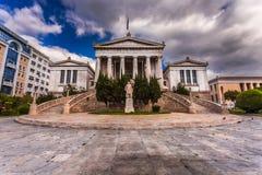 Libreria nazionale della Grecia, Atene Fotografie Stock