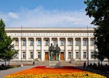Libreria nazionale, Sofia fotografia stock
