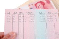 Libreta de banco con el rmb chino Foto de archivo libre de regalías