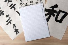 Libretas de la caligrafía Foto de archivo libre de regalías
