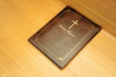 librete Fotografía de archivo libre de regalías