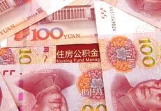 Libretto bancario cinese del fondo di accumulazione dell'alloggio e dei soldi Fotografia Stock