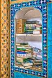 Libri della moschea di Yame Immagini Stock