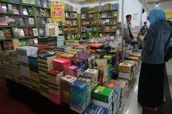 Libri islamici Immagine Stock