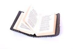 Libro antiguo de la canción del africaans Imagen de archivo libre de regalías