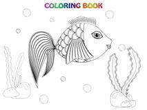 Libro da colorare del pesce Immagini Stock Libere da Diritti