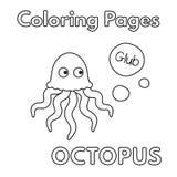 Libro da colorare del polipo del fumetto illustrazione vettoriale