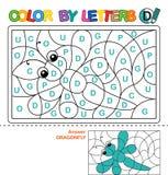 Libro da colorare di ABC per i bambini Colore dalle lettere Apprendimento delle lettere maiuscole dell'alfabeto Puzzle per i bamb royalty illustrazione gratis