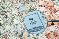 Libro de banco de la caja de ahorros de la Federación Rusa Fotografía de archivo libre de regalías