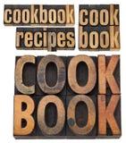 Libro de cocina y recetas Foto de archivo libre de regalías