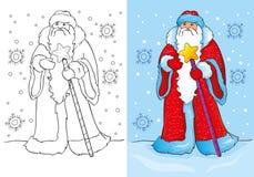 Libro de colorear de Santa Claus Or Father Frost Imágenes de archivo libres de regalías