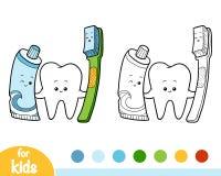 Libro de colorear, diente y cepillo de dientes y crema dental ilustración del vector