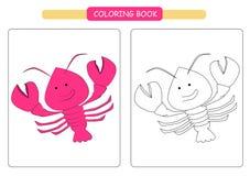 Libro de colorear para los ni?os Historieta linda yabby Ilustraci?n del vector ilustración del vector