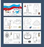 Libro de colorear ruso Libro patriótico para colorear Ruso Nati ilustración del vector