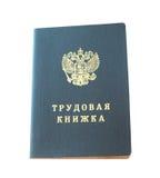 Libro de historia ruso del empleo imagen de archivo libre de regalías