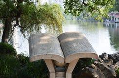 Libro de mármol Hefei, China de la historia.   foto de archivo libre de regalías
