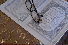Libro del acebo de los musulmanes Foto de archivo