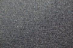 Libro della copertura Fotografia Stock
