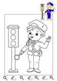 Libro di coloritura degli impianti 35 - vigilanti Fotografia Stock Libera da Diritti