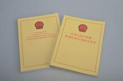 Libro di legge fondamentale Hong Kong fotografia stock libera da diritti