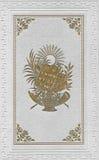 Libro di preghiera ebraico Fotografie Stock