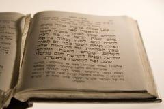 Libro ebraico Fotografie Stock Libere da Diritti