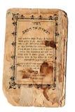 Libro judío iraquí Imágenes de archivo libres de regalías