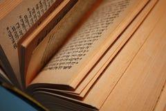 Libro judío viejo Foto de archivo libre de regalías